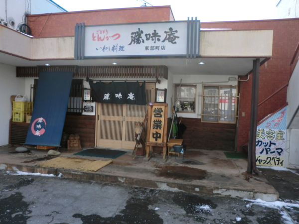 f:id:kawaiikuo:20130216125150j:image