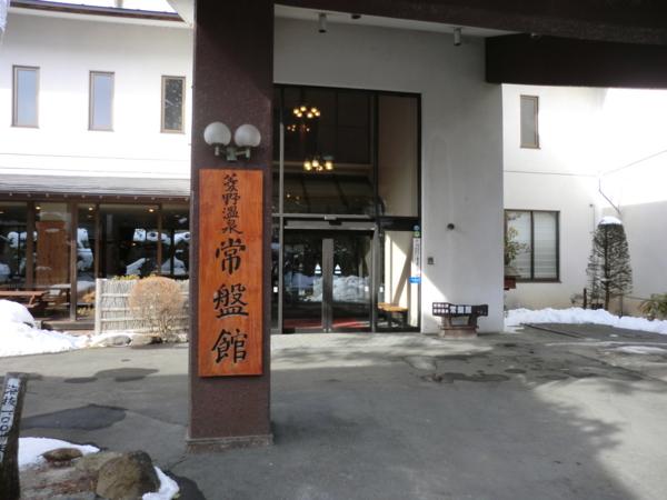 f:id:kawaiikuo:20130217141758j:image