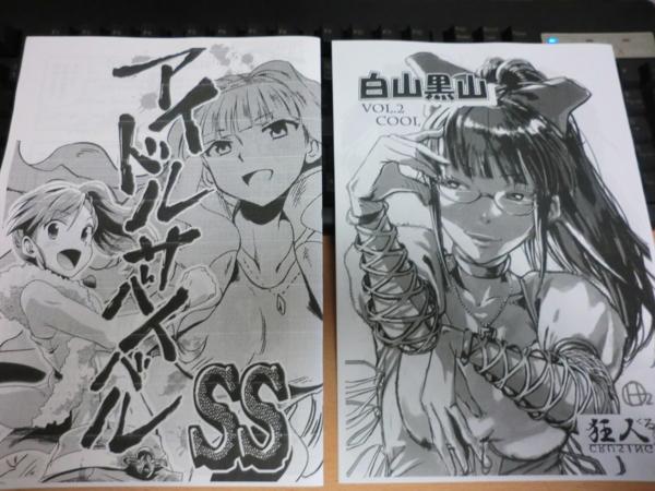 f:id:kawaiikuo:20130302102644j:image