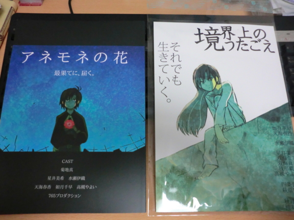 f:id:kawaiikuo:20130302102722j:image