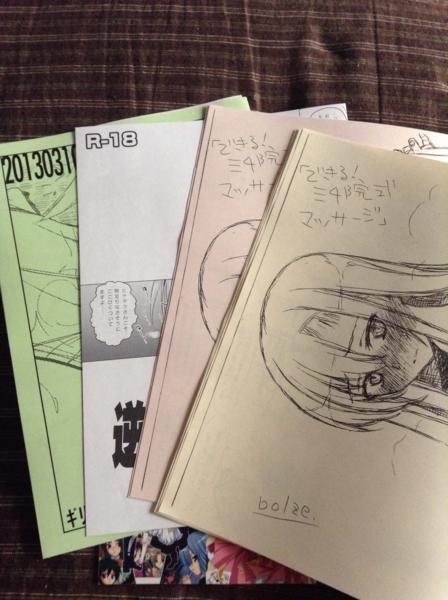 f:id:kawaiikuo:20130310134936j:image