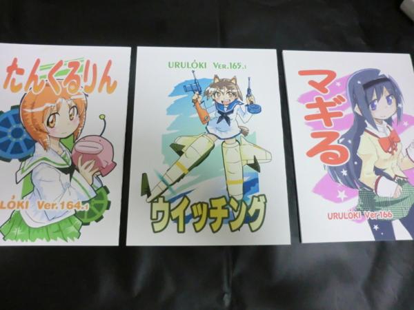 f:id:kawaiikuo:20130317210123j:image