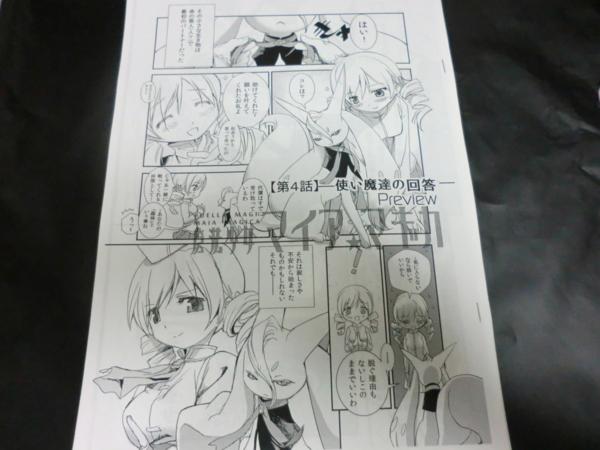 f:id:kawaiikuo:20130317210501j:image