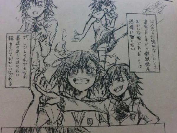 f:id:kawaiikuo:20130317212630j:image
