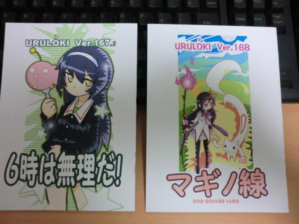 f:id:kawaiikuo:20130415231725j:image