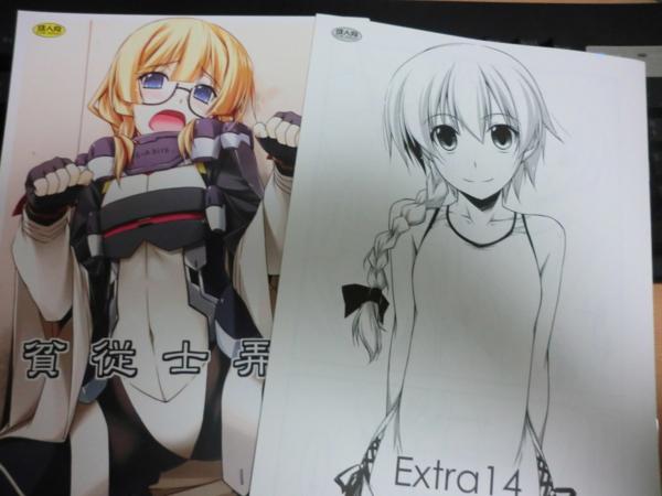 f:id:kawaiikuo:20130415232051j:image