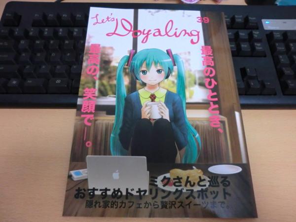 f:id:kawaiikuo:20130415232314j:image
