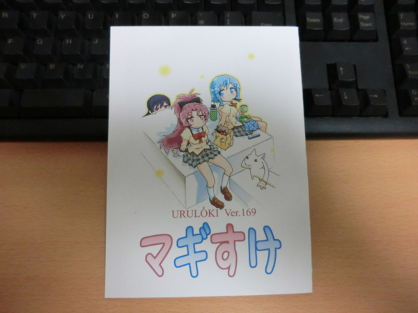 f:id:kawaiikuo:20130501212016j:image