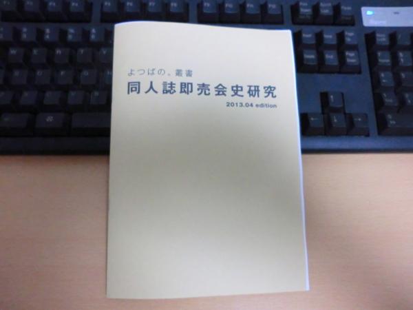 f:id:kawaiikuo:20130501212125j:image