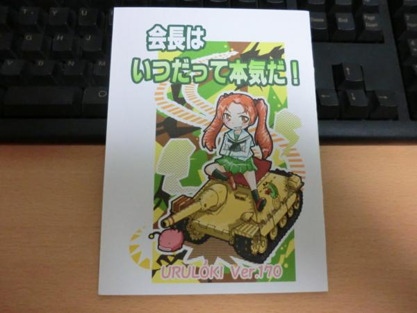 f:id:kawaiikuo:20130516224624j:image