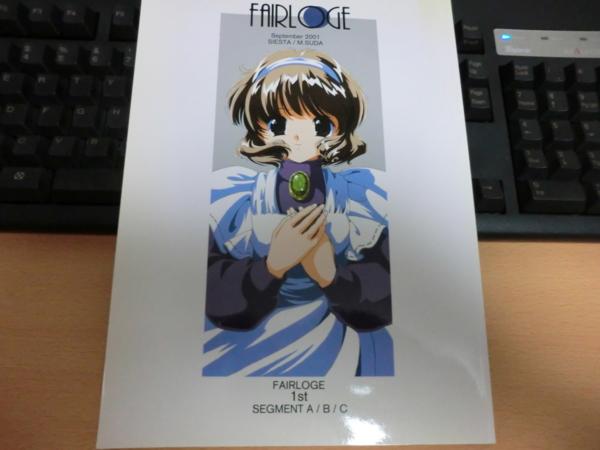 f:id:kawaiikuo:20130519182113j:image