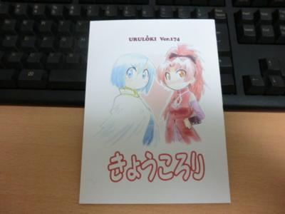f:id:kawaiikuo:20130630214547j:image