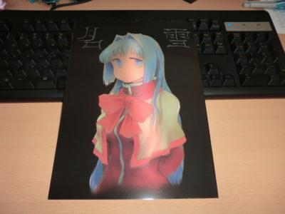 f:id:kawaiikuo:20130630214704j:image