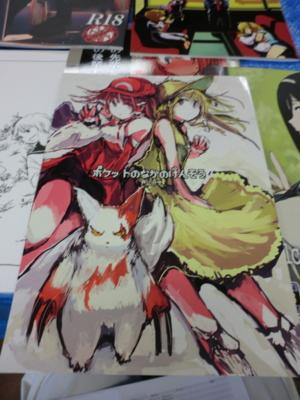 f:id:kawaiikuo:20130713115947j:image