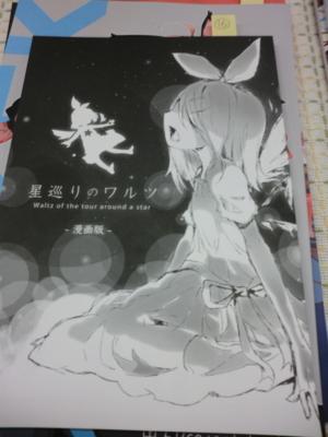 f:id:kawaiikuo:20130713121824j:image