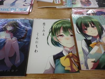 f:id:kawaiikuo:20130713125535j:image