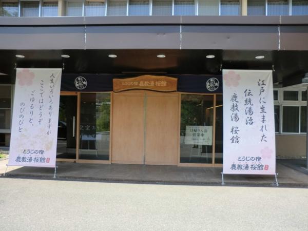 f:id:kawaiikuo:20130817130435j:image