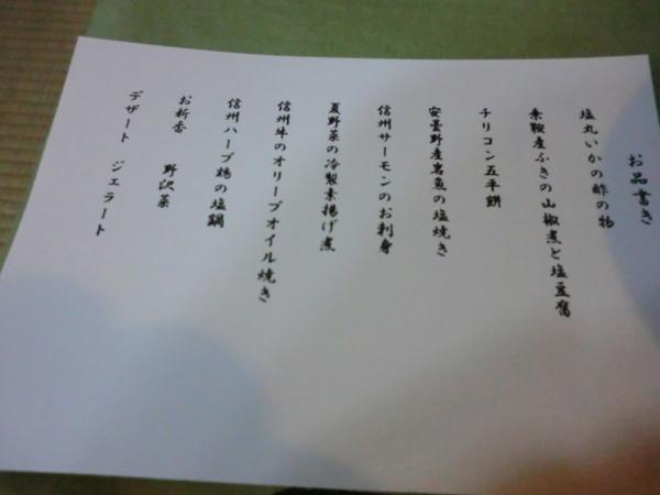 f:id:kawaiikuo:20130817183452j:image