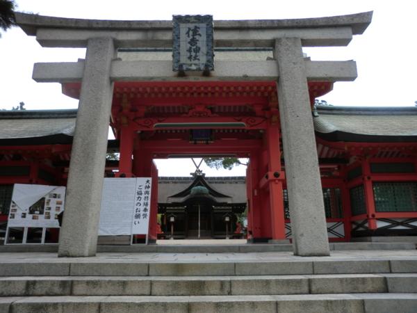 f:id:kawaiikuo:20130831165320j:image