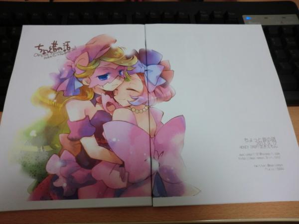 f:id:kawaiikuo:20130916224000j:image