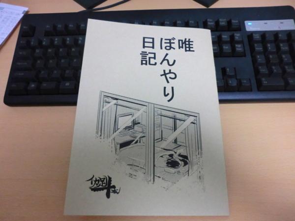 f:id:kawaiikuo:20131027180408j:image