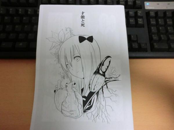f:id:kawaiikuo:20131027180523j:image