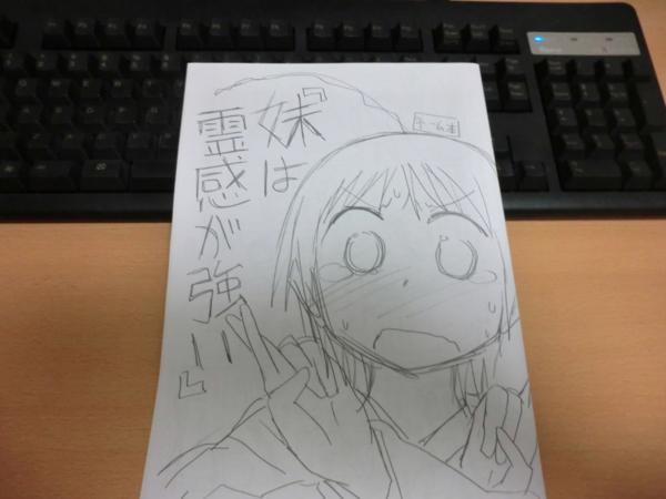 f:id:kawaiikuo:20131027180552j:image