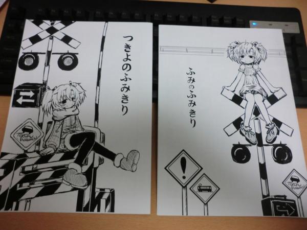 f:id:kawaiikuo:20131027180653j:image
