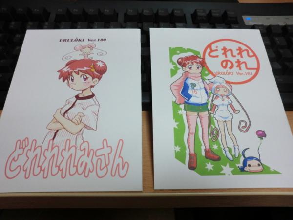 f:id:kawaiikuo:20131114212349j:image