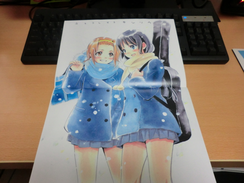 f:id:kawaiikuo:20140303224612j:image