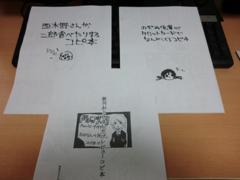 f:id:kawaiikuo:20140303224812j:image