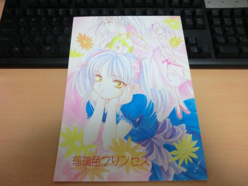 f:id:kawaiikuo:20140305224126j:image