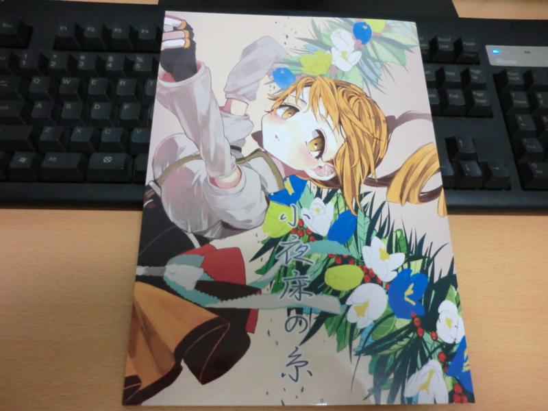 f:id:kawaiikuo:20140318000334j:image
