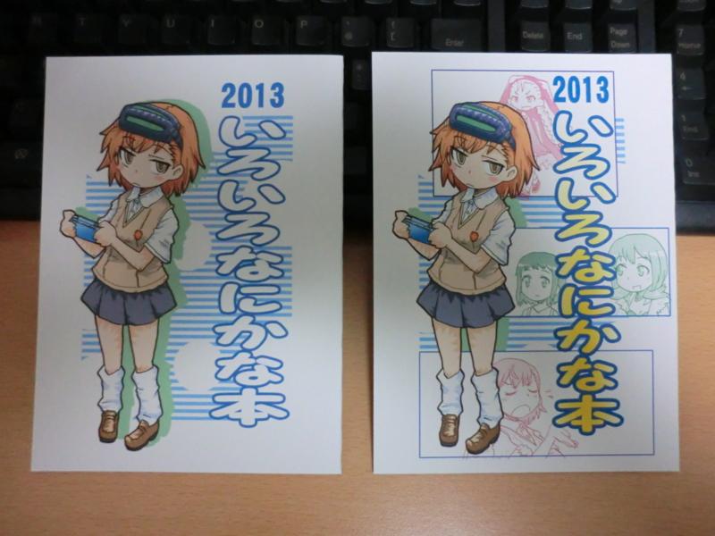 f:id:kawaiikuo:20140323185949j:image