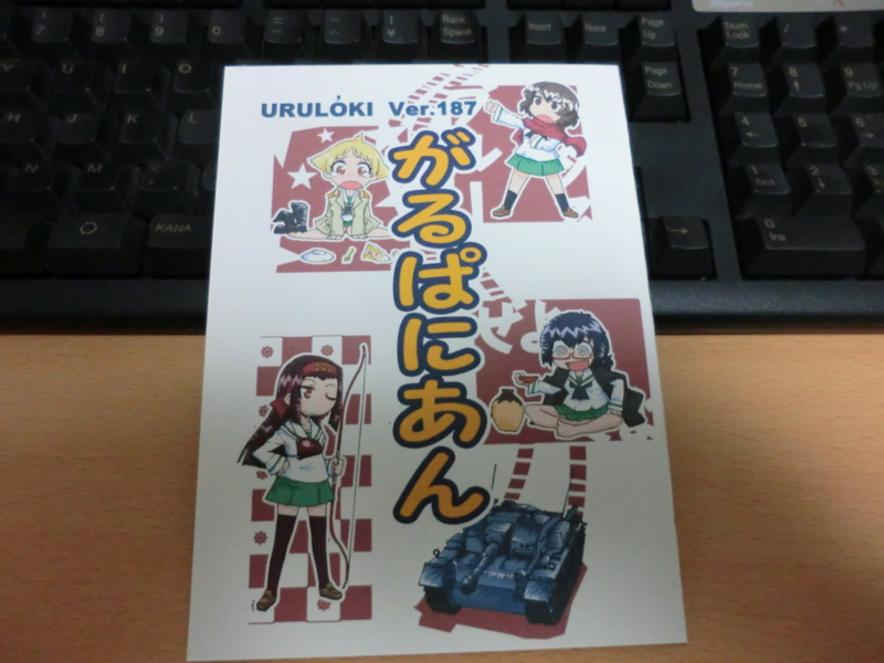 f:id:kawaiikuo:20140429184852j:image