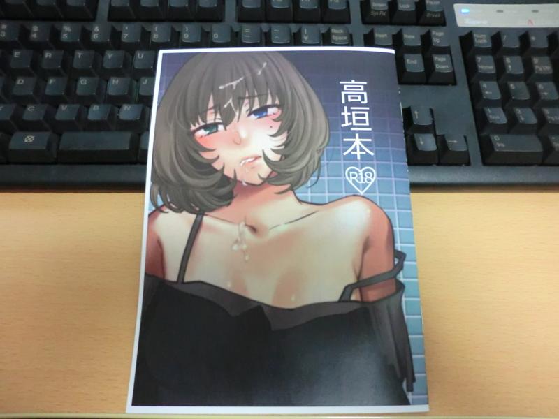 f:id:kawaiikuo:20140429185137j:image