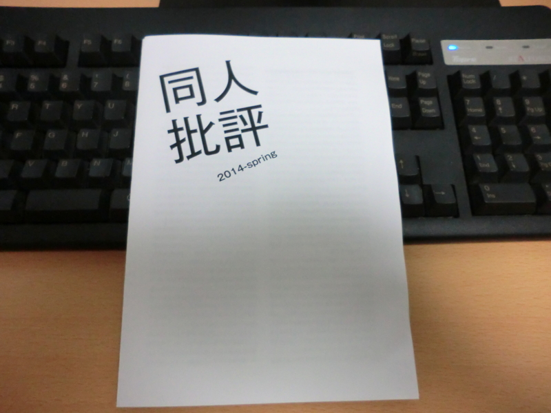 f:id:kawaiikuo:20140429185245j:image