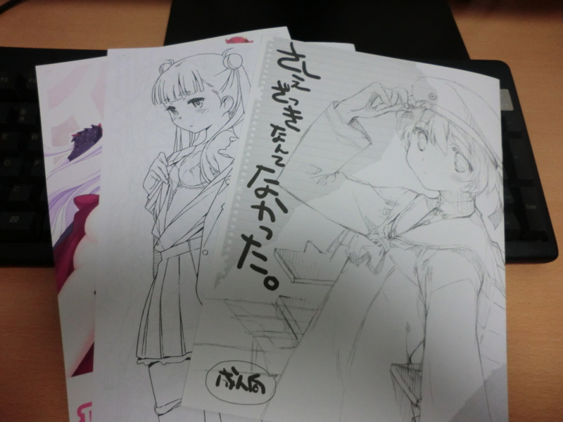 f:id:kawaiikuo:20140429185314j:image