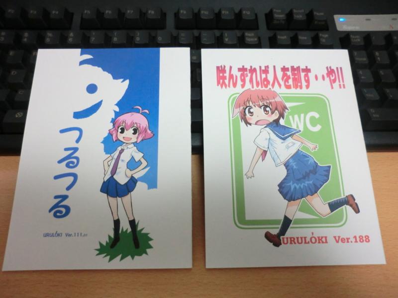 f:id:kawaiikuo:20140505184033j:image