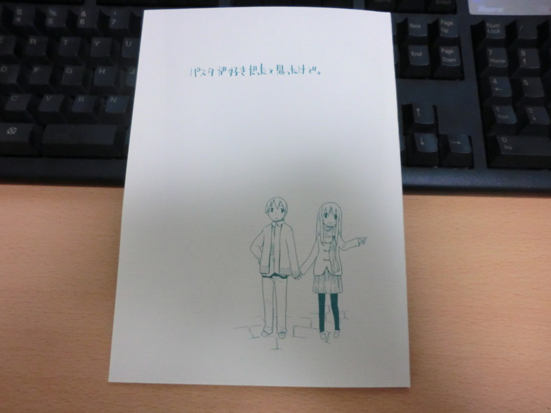 f:id:kawaiikuo:20140505195846j:image