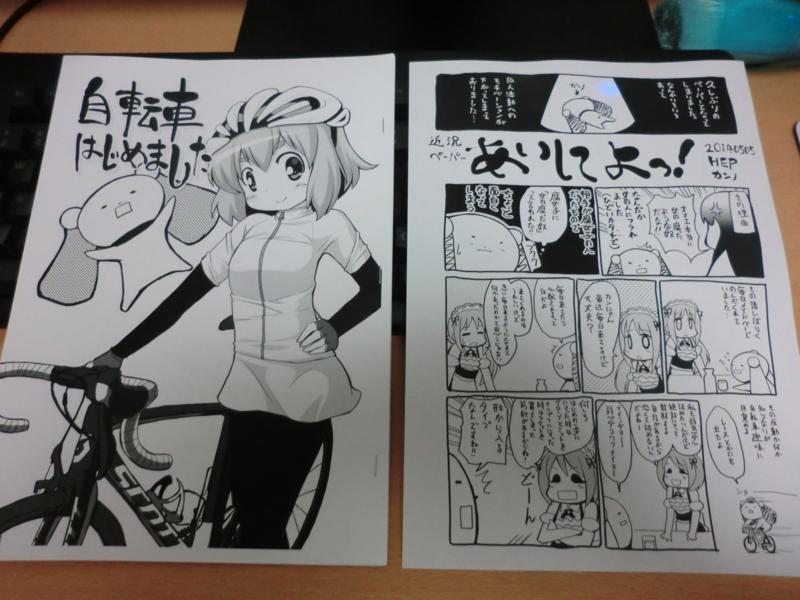 f:id:kawaiikuo:20140505200142j:image