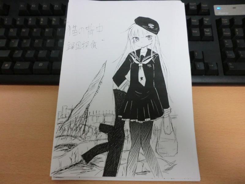 f:id:kawaiikuo:20140505200241j:image