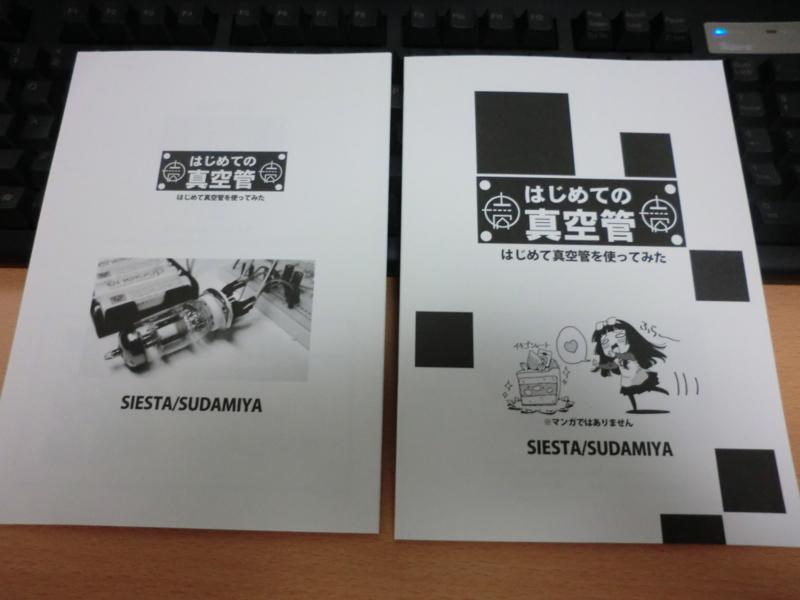 f:id:kawaiikuo:20140505200323j:image