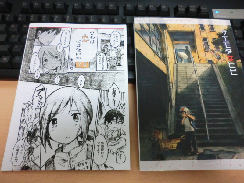 f:id:kawaiikuo:20140505200753j:image