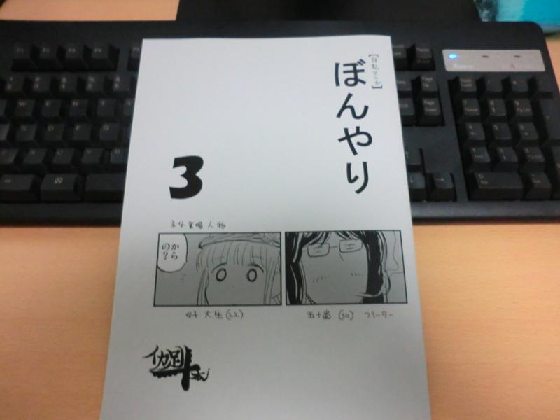 f:id:kawaiikuo:20140505200959j:image