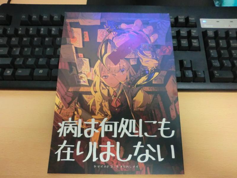 f:id:kawaiikuo:20140505201046j:image