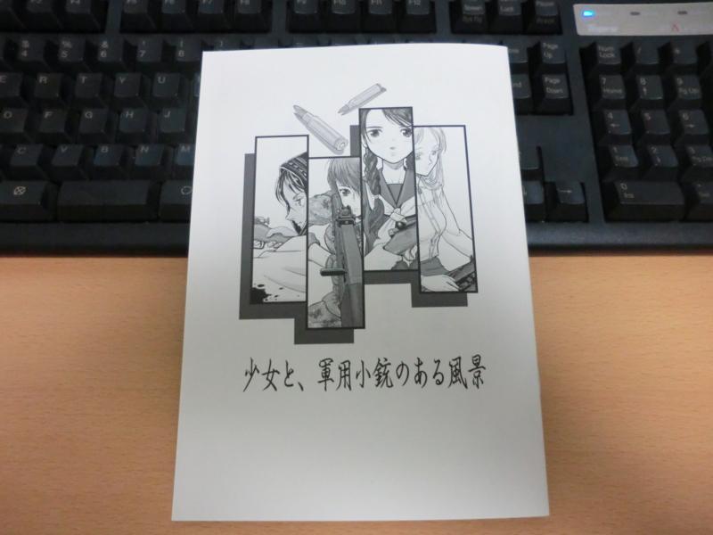 f:id:kawaiikuo:20140505201114j:image