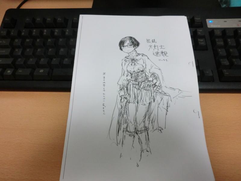 f:id:kawaiikuo:20140505201233j:image