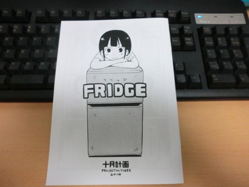 f:id:kawaiikuo:20140505201531j:image