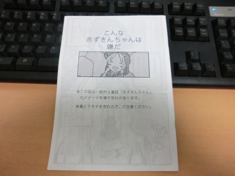 f:id:kawaiikuo:20140505201552j:image